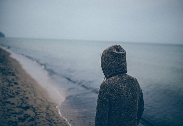 Was bedeutet introvertiert?