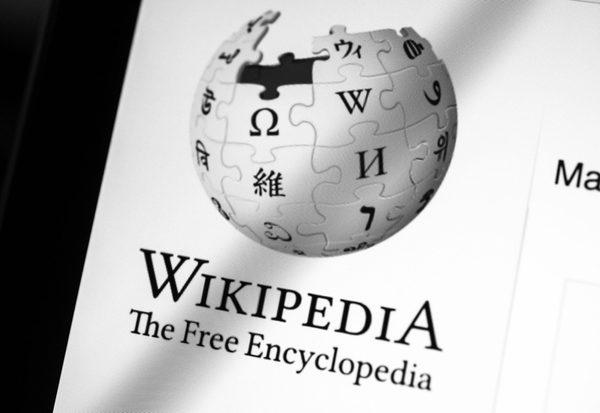 Ein eigener Wiki-Artikel?