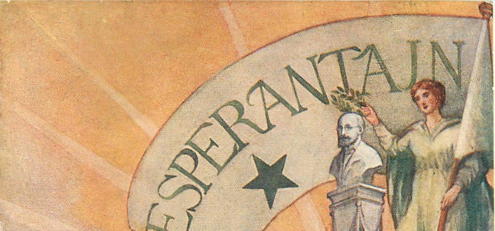 Wer erfand die Sprache Esperanto?